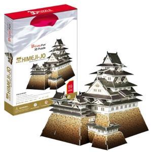 ハートアートコレクション 3D立体パズル 姫路城...