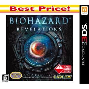 「バイオハザード リベレーションズ」がお求め安い価格になって再登場. 3D立体視により、新たなる恐怖...
