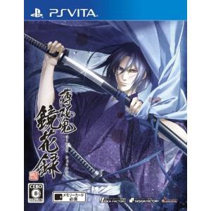 薄桜鬼 鏡花録 - PS Vita[43173-462799](PlayStation Vita)