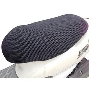 座り心地快適。 メッシュ シートカバー 汎用 黒 取付簡単。 原付スクーター用 209(ブラック 黒) zebrand-shop