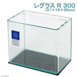 ・フレームレス水槽に新たなシリーズが登場前面コーナーに曲げガラスを採用したオールガラス製のフレームレ...