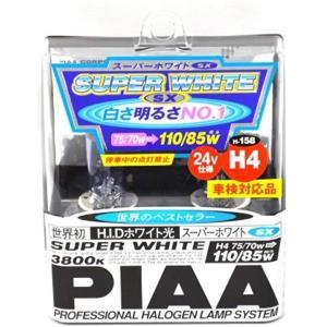 [ ] ハロゲンバルブ SUPER WHITE SX スーパーホワイトSX H4 24V 75/70W 品番[H-158]|zebrand-shop