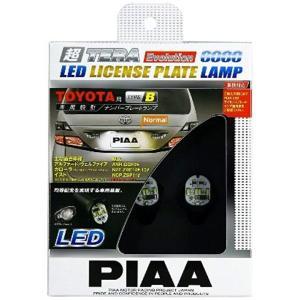 LEDライセンスランプ 「超TERAエボリューション6000」 トヨタB 12V 2個入り[H-551]|zebrand-shop