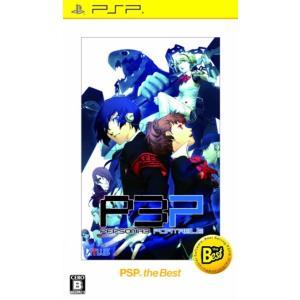 ペルソナ3ポータブル PSP the Best[ULJM08044]|zebrand-shop