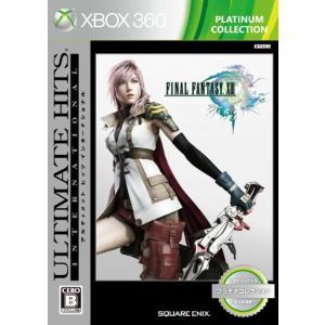 アルティメットヒッツ インターナショナル ファイナルファンタジーXIII プラチナコレクション - Xbox360[JES1-00156] zebrand-shop