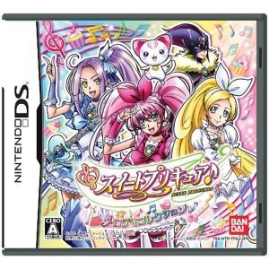 スイートプリキュア・ メロディコレクション 特典なし[NTRPTPQJ](Nintendo DS)|zebrand-shop
