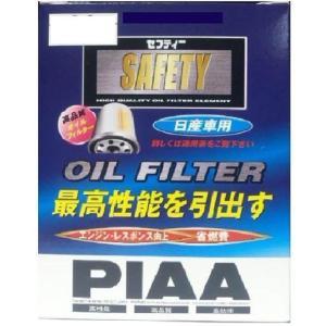 オイルフィルター SAFETY 「日産車用」[PN7]|zebrand-shop