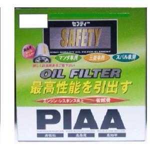 オイルフィルター SAFETY 「マツダ車用」[PA11]|zebrand-shop