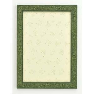 パズルフレーム ジブリ作品専用 葉っぱ 緑 10...の商品画像