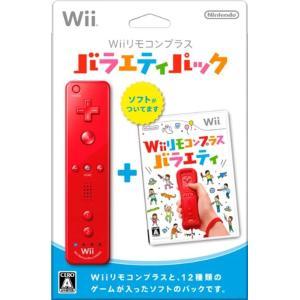 .「 Wiiリモコンプラスに、12種類のミニゲームが付いてます。  」 *Wiiリモコンプラス(アカ...
