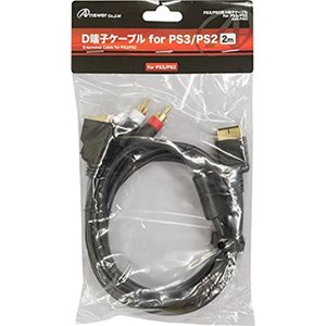 PS3用 D端子ケーブルfor PS3/PS2[ANS-P063](PlayStation 3)|zebrand-shop