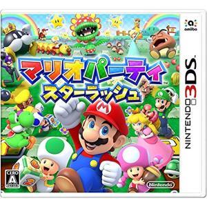 マリオパーティ スターラッシュ - 3DS[4902370535013](Nintendo 3DS)