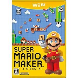 スーパーマリオメーカー ソフト単品(Nintendo Wii U)
