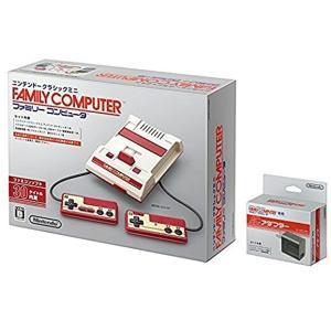 ニンテンドー クラシックミニ ファミリーコンピュータ&ACアダプターセット|zebrand-shop