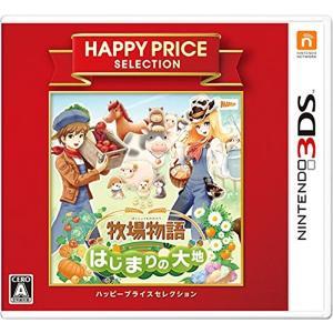 ハッピープライスセレクション 牧場物語 はじまりの大地 - 3DS[CTR-2-ABQJ](Nint...