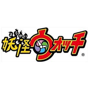 バンダイ 妖怪ウォッチ 妖怪メダルUSA case02 俺た...