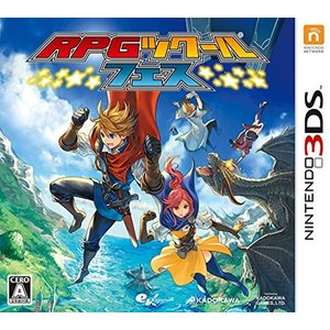 RPGツクール フェス - 3DS[4582350661293](Nintendo 3DS)
