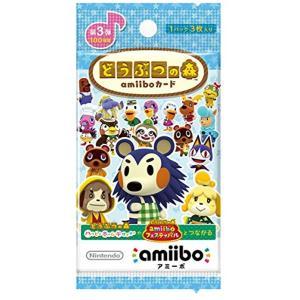 どうぶつの森amiiboカード 第3弾 5パックセット(Nintendo 3DS)