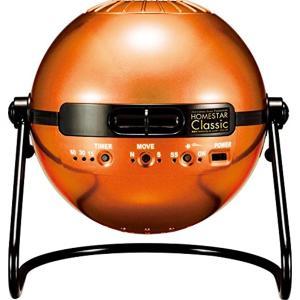 HOMESTAR Classic ホームスタークラシック Sunrise Orange サンライズオ...