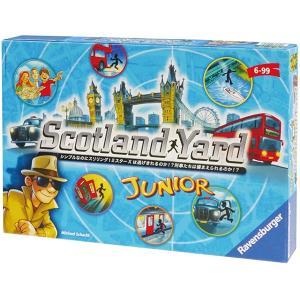 世界的に有名なラベンスバーガー社のボードゲーム、スコットランドヤード。  ゲーム内容がよりシンプルに...
