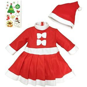 女の子用 サンタ コスチューム コスプレ 衣装 クリスマス パーティー ボディシール 付き2点セット S309(130cm) zebrand-shop