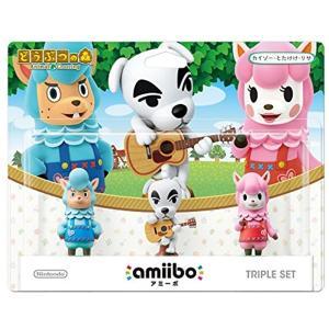 amiibo トリプルセットカイゾー/とたけけ/リサ どうぶつの森シリーズ(Nintendo Wii U)|zebrand-shop