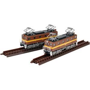 ジオコレ 鉄道コレクション 三岐鉄道 ED5081形 ED5081・ED5082 2両セット ジオラマ用品 メーカー初回受注限定生産[265146]|zebrand-shop