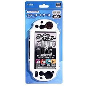 PS Vita2000用ラバーコートケース[4520067018092](パールホワイト×ブラック, PlayStation Vita)|zebrand-shop