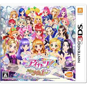アイカツ.My No.1 Stage. - 3DS[4560467049715](Nintendo 3DS)|zebrand-shop