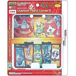 妖怪ウォッチ new NINTENDO 3DS 専用 カスタムハードカバー2[4560355789587](Nintendo 3DS)|zebrand-shop