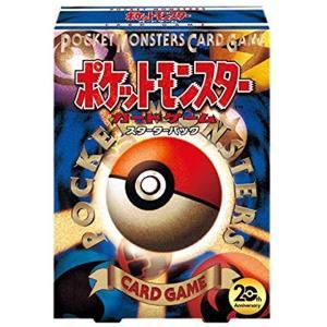 ポケモン カードゲームXY BREAK ポケットモンスター ...