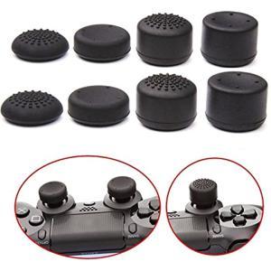 PS4 PS3 WiiU コントローラー用プロアナログスティックカバー 4種8本交換用(Playstation 4)|zebrand-shop