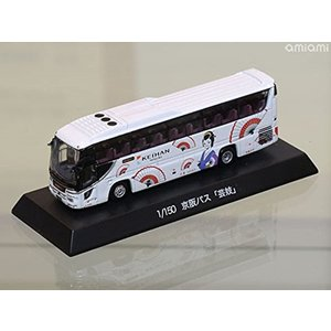 1/150 HINO S'ELEGA super high-decker 京阪バス 芸妓 完成品[8...