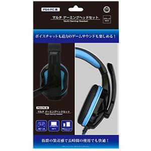 PS4/PC用 マルチ ゲーミングヘッドセット[CC-P4MGH-BK](ブラック, PlaySta...