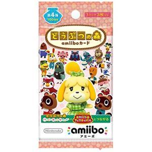 どうぶつの森amiiboカード 第4弾 5パックセット(Nintendo Wii U)