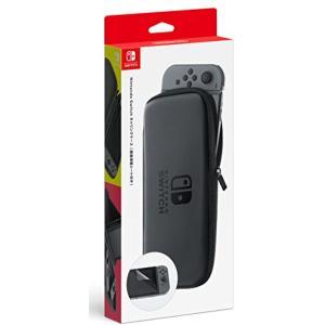 Nintendo Switch キャリングケース 画面保護シート付き[HAC-A-PSSAA](無地, Nintendo Switch)|zebrand-shop