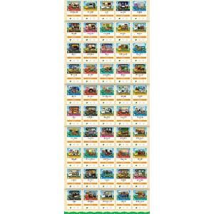 「amiiboカード」は、ニンテンドー3DS、Wii Uの対応ソフトと連動して楽しむことができる。 ...