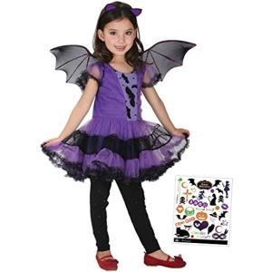 コスチューム ヴァンパイアガール4点セット ドレス+カチューシャ+ 羽根+ペイントシール S233 Lサイズ(紫120cm - 130cm) zebrand-shop