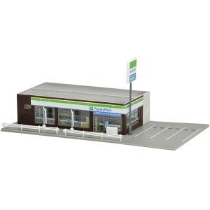 TOMIX Nゲージ コンビニエンスストア ファミリーマート 4270 鉄道模型用品[004270]|zebrand-shop