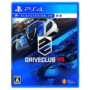 PlayStation VRが実現する今までにない超リアルレース体験 世界の超高級マシンで白熱のレー...