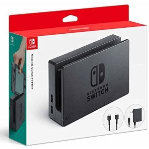 Nintendo Switch ドックセット[HAC-A-CASAA]|zebrand-shop