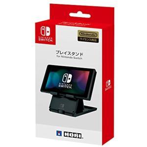 「Nintendo Switch対応」プレイスタンド for[NSW-029](Switch)|zebrand-shop