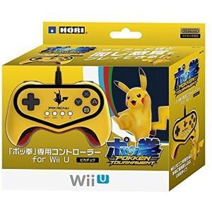 「Wii U対応」「ポッ拳」専用コントローラー for ピカチュウ[WIU-101](Nintendo Wii U)|zebrand-shop