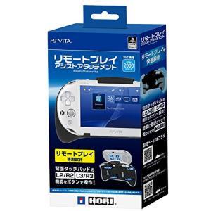 「L2/R2、L3/R3ボタン搭載」リモートプレイアシストアタッチメント for[PSV-143](PlayStation Vita)|zebrand-shop