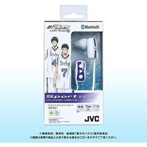 JVC 黒子のバスケ ワイヤレスステレオヘッドセット Bluetooth対応 HA-EB10BT-EZ[HA-EB10BT](Strky)|zebrand-shop