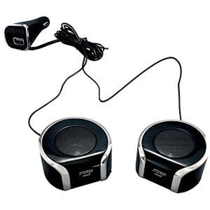 スピーカー Bluetooth ツインセパレートクリアサウンドスピーカー USB2.4A[TP-200]|zebrand-shop