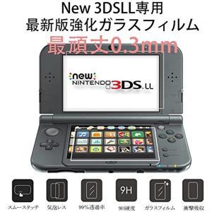 1、対応機種: NEW Nintendo 3DS/LL 専用な保護フィルムです。 厚さはただ0.3m...