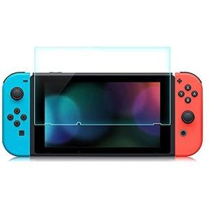 1枚入れAIYOPEEN Nintendo Switch 任天堂 ガラスフィルム 指紋防止[HH01-1611221707001-1](1枚)|zebrand-shop