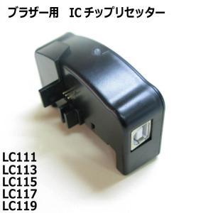 【内容物】 リセッター本体 1個  【付属品】 取扱説明書 ※USB2.0ケーブルは付属していません...