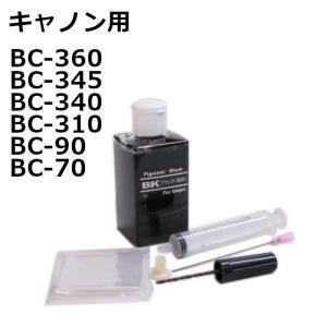 【カラー】 BK  【内容量】 黒(BLACK)顔料 120ml  【詰め替え回数】 黒:BC-34...